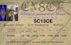 3v1kh-karim-de-tunisie.jpg