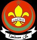 association-scouts-du-maroc-small.jpg
