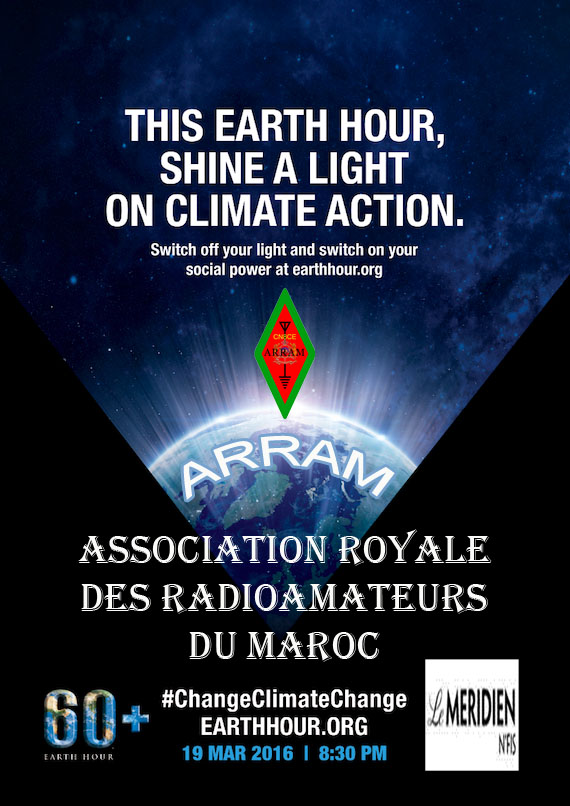 Earth hour arram