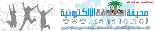logo-kachafa-net.jpg