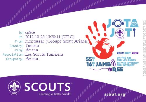 qsl-jota-2012-2.png