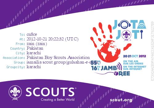 qsl-jota-2012-6-1.png