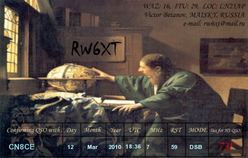 rcvd-from-rw6xt-victor-de-russie.png